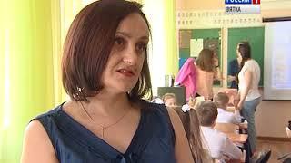Кировские школьники повысили свою финансовую грамотность (ГТРК Вятка)
