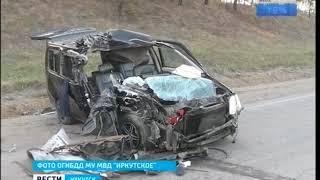 ДТП на Качугском тракте  Два человека погибли, трое    в больнице