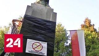 Несмотря на разбитый памятник, в Польше почтили память генерала Черняховского - Россия 24