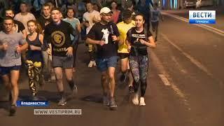 Массовые пробежки становятся популярными среди приморцев