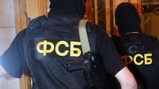 НОВОСТИ от ANNA NEWS на 12-00 9 октября 2018 года || ФСБ задержали ОПГ в Санкт-Петербурге