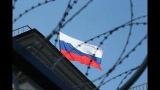 Отвлекающий маневр: почему Россия вводит санкции против Украины именно сейчас? / Ньюзток RTVI