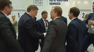 В Сочи подвели итоги всероссийского конкурса «Лидеры России»