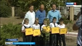 Аллею первоклассников пополнили в кадетской школе Ставрополя