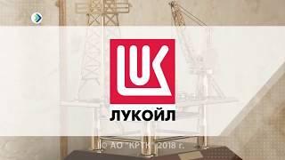 Интервью Александра Лейфрида. 25. 03. 18