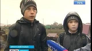 Не поход в школу, а труба  В Максимовщине автобус не может возить детей из за отсутствия маршрута