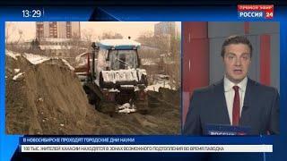 Как избавить Новосибирск от пыли?
