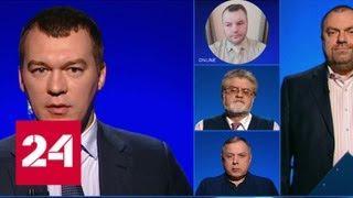 Обвинения в применении химоружия в Сирии: международная обстановка накаляется - Россия 24
