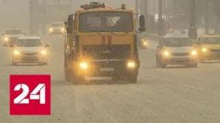 В Москве в воскресную ночь выпало 20 процентов месячной нормы осадков - Россия 24