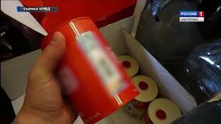 """Костромские полицейские изъяли более 300 литров """"левого"""" алкоголя"""