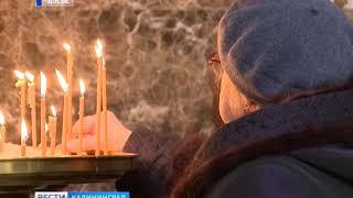 Православные отмечают Чистый четверг