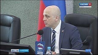 18 миллионов рублей на региональные дороги