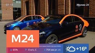 Соцсети обсуждают ДТП с участием авто из каршеринга - Москва 24