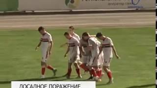 «Салют Белгород» уступил на своем стадионе