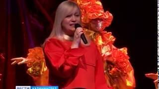 В Калининграде стартовал 22-ой фестиваль студенческих и молодежных театров «Равноденствие»