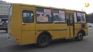 UTV. В Ространснадзоре назвали виновных в проблемах общественного транспорта