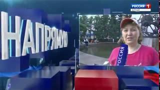 Жители края спросили у Виктора Томенко, что изменится с его приходом