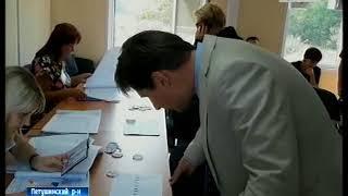 Голосует Бирюков