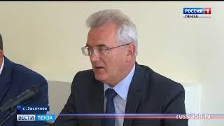 Пензенский губернатор поручил активнее вести антитеррористическую работу