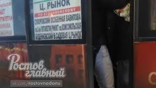 С транспортом на Суворовский всё плохо 19.3.2018 Ростов-на-Дону Главный