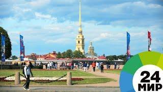 Петербург мундиальный: как Северная столица жила футболом - МИР 24