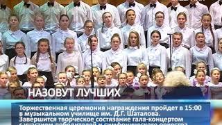 Международный конкурс имени Кабалевского завершится в Самаре грандиозным гала-концертом