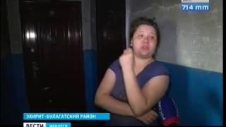 Нападение на семью в Усть Ордынском двое убиты, четверо ранены