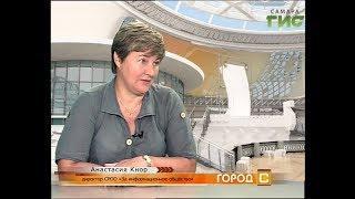 """""""Город С"""" от 19.07.2018"""