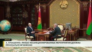 Президент Беларуси поручил проверить места массового скопления людей после происшествия в Кемерово