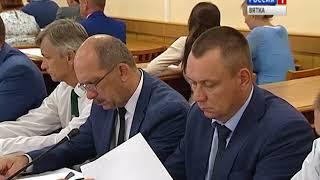 Заседание правительства Кировской области (ГТРК Вятка)