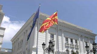 Македония: парламент определился с датой референдума