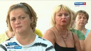 В Барнауле прошло первое заседание по делу «Лето-тур»