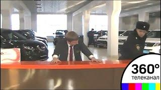 Клиентов автосалона обманули на 50 миллионов рублей