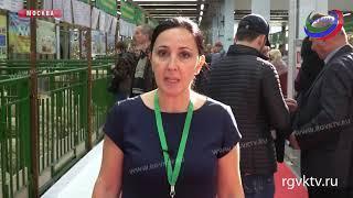 Дагестанские сельхозтоваропроизводители завоевали 49 медалей на выставке «Золотая осень-2018»