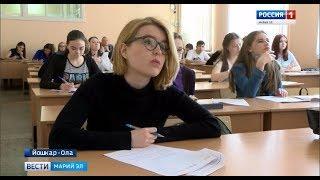 25 вопросов за 45 минут: в Йошкар-Оле прошел «Всероссийский химический диктант» - Вести Марий Эл