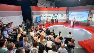 Югорчане смогут задать вопрос в прямом эфире теледебатов будущему директору депспорта Югры