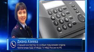 Крупное ДТП на Северном обходе Ростова унесло жизни троих человек