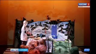 Премьера в Театре кукол Карелии
