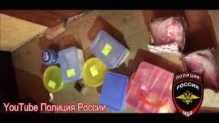 Полиция России- оперативная информация