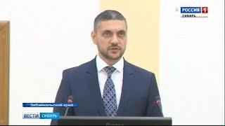 Врио губернатора Забайкалья Александр Осипов приступил к своим обязанностям