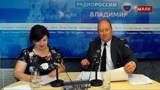 Начало дня с Ольгой Романовой 25 07 2018