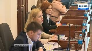Депутаты Владивостока увеличили срок полномочий главы города до пяти лет