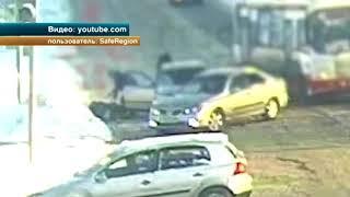 В Ярославле очевидцы ДТП задержали водителя, сбившего 9-летнюю девочку