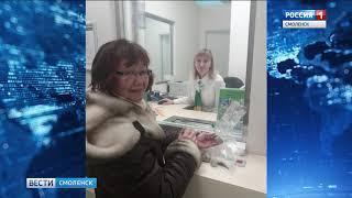 В Смоленске подвели итоги «Монетной недели»