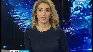 Выпуск «Вести-Иркутск» 31.10.2018 (15:25)