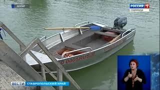 Городское озеро в Ессентуках осушают впервые за пять лет
