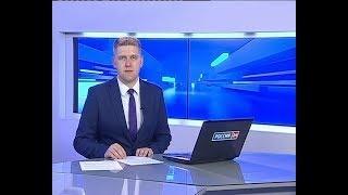 Вести Бурятия. 19-00 Эфир от 28.08.2018