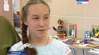 В Слободском подвели итоги марафона замещающих семей (ГТРК Вятка)