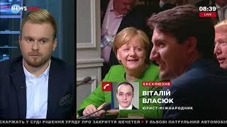 """Власюк: американцы остаются """"заложниками"""" своей внутренней политики 11.06.18"""