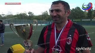 В Дагестане прошел турнир по мини-футболу среди силовых структур республики